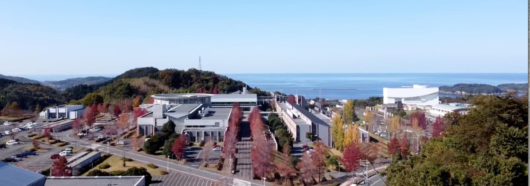 U-Shimane Hamada Campus